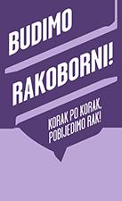 HRVATSKA PROTIV RAKA Logo